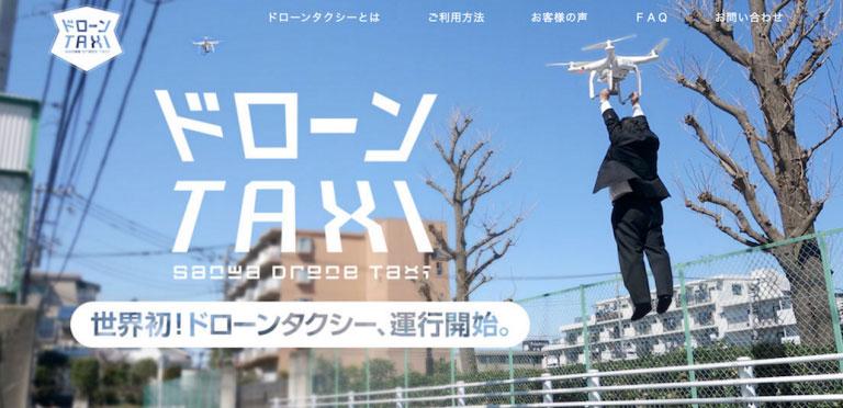 DroneTaxi